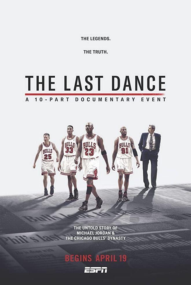 Εξώφυλλο Last Dance