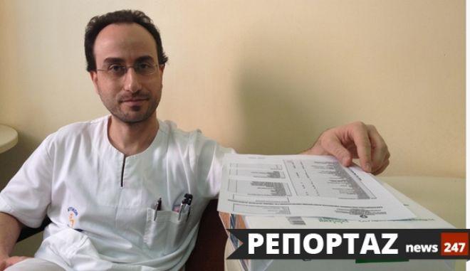 """Ξυλοδαρμός νοσηλευτή στο Αττικόν από συνοδό ασθενούς: """"Ένιωσα να χάνω τον κόσμο"""""""