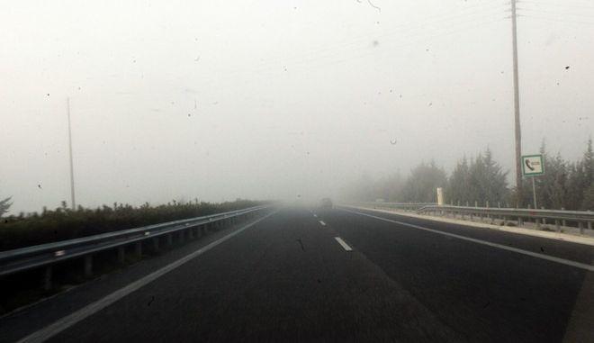 Ομίχλη