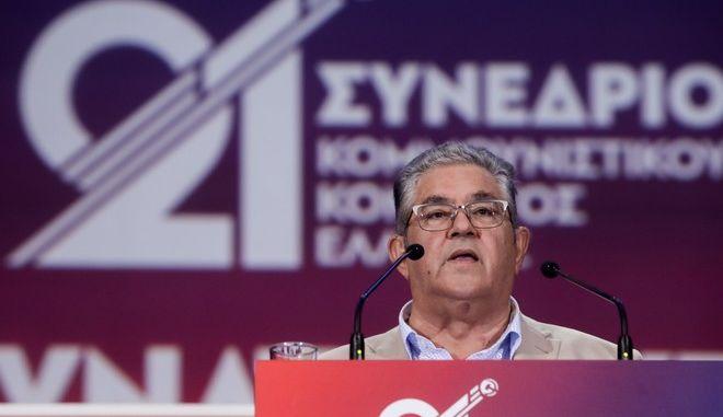 Ο Δημήτρης Κουτσούμπας στο 21 Συνέδριο του ΚΚΕ.