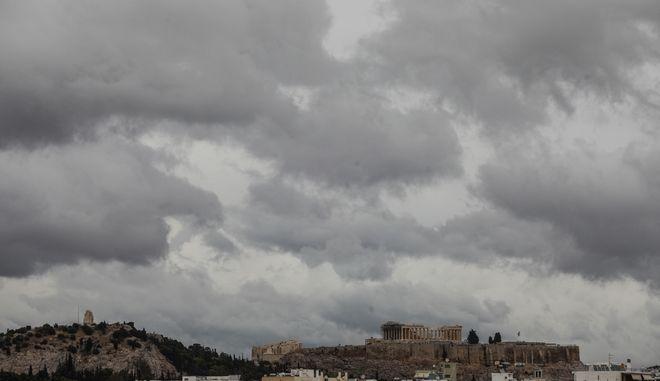 Σύννεφα στην Αθήνα
