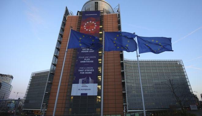 """Το """"αρχηγείο"""" της Ευρωπαϊκής Ένωσης στις Βρυξέλλες"""