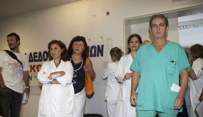 Φωτογραφία αρχείου από το νοσοκομείου