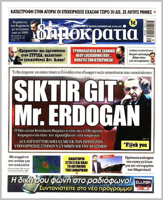 Ο Ερντογάν έκανε μήνυση σε ελληνική εφημερίδα για το πρωτοσέλιδό της