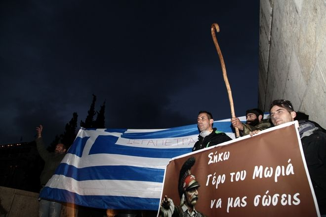 Συγκέντρωση των αγροτών στην πλατεία Συντάγματος, Παρασκευή 12 Φεβρουαρίου 2016. (EUROKINISSI/ΚΩΣΤΗΣ ΦΑΡΑΖΟΥΛΗΣ)