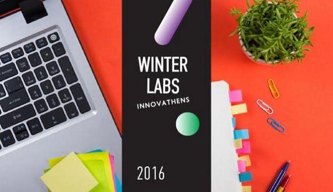 INNOVATHENS Winter Labs
