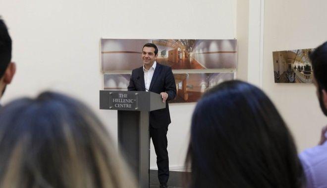 Φωτογραφία από την επίσκεψη του Πρωθυπουργού Αλέξη Τσίπρα στο Λονδίνο