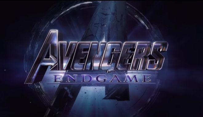 """Το τρέιλερ του Avengers 4 είναι εδώ και λέγεται """"End Game"""""""