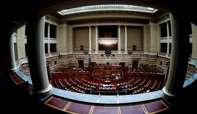 Άποψη του εσωτερικού της Βουλής