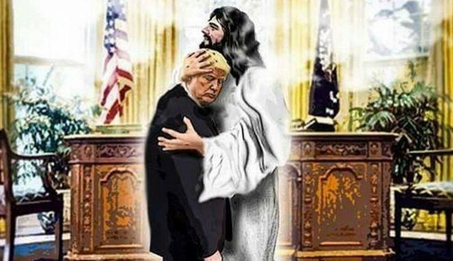 Για όνομα του Θεού: Η Τίφανι Τραμπ 'βλέπει' τον πατέρα της αγκαλιά με τον Ιησού