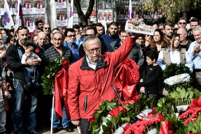 Εορτασμός της 46ης επετείου της εξέγερσης του Πολυτεχνείου, το Σάββατο 16 Νοεμβρίου 2019