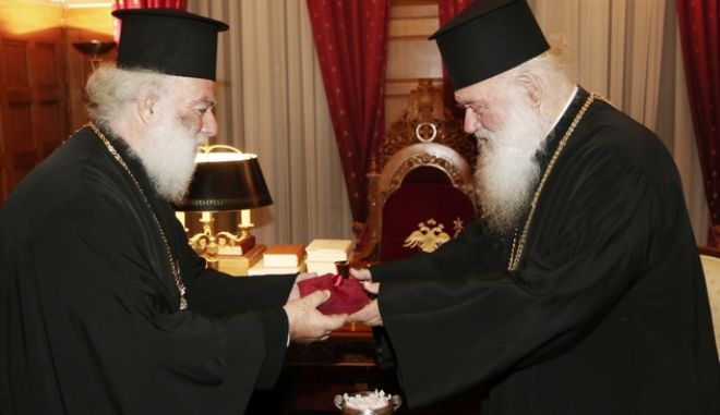 Ο Αρχιεπίσκοπος Ιερώνυμος με τον Πατριάρχη Αλεξάνδρειας και Πάσης Αφρικής Θεόδωρο