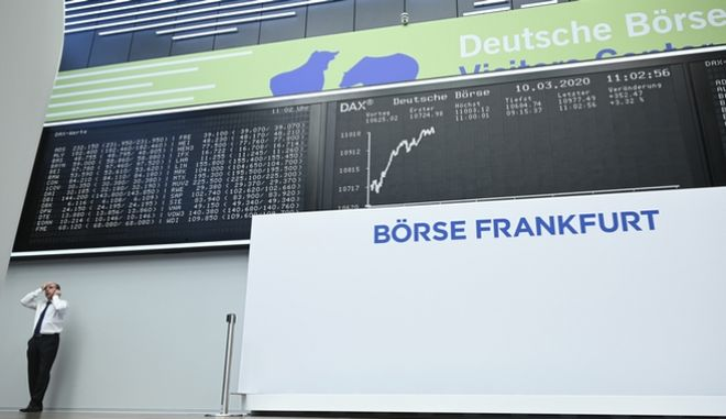 Χρηματιστήριο Φρανκφούρτης
