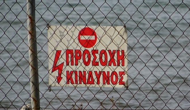 Πάνω από 30 Έλληνες πεθαίνουν κάθε χρόνο από ηλεκτροπληξία