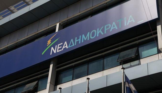 Άποψη των γραφείων της Νέας Δημοκρατίας την Δευτέρα 28 Σεπτεμβρίου 2015. (EUROKINISSI/ΓΙΑΝΝΗΣ ΠΑΝΑΓΟΠΟΥΛΟΣ)