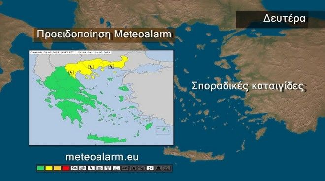 Κανονικές θερμοκρασίες την Δευτέρα – Μελτέμι στο Αιγαίο