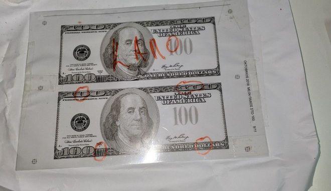 Εργαστήριο παραχάραξης χαρτονομισμάτων στο Κορδελιό: Πάνω από 150.000 πλαστά δολάρια