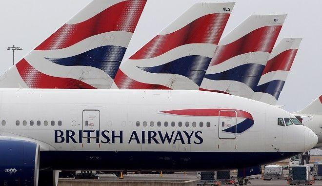 Συναγερμός σε πτήση της British Airways από Μόναχο προς Λονδίνο