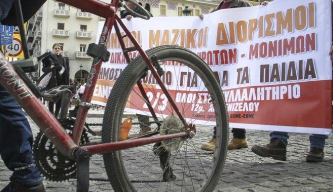 Φωτογραφία αρχείου από διαμαρτυρία αναπληρωτών καθηγητών