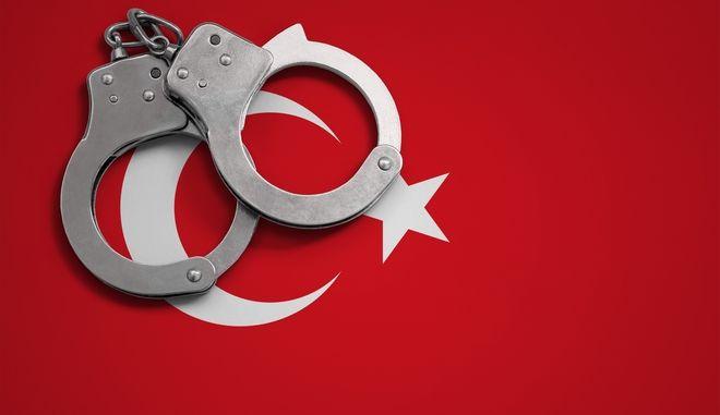 Συλλήψεις στην Τουρκία