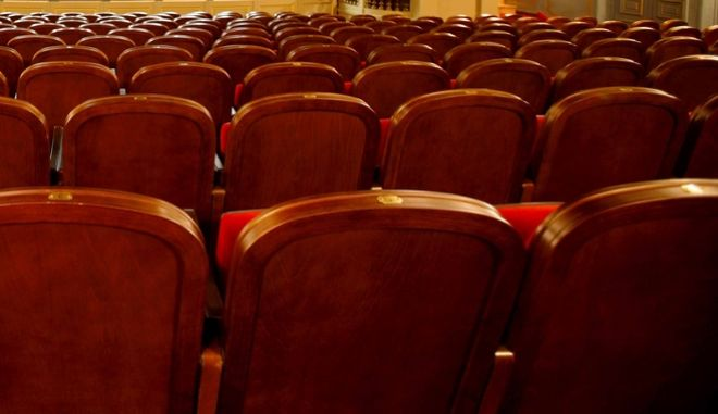 Θέατρο - φωτογραφία αρχείου