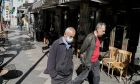 Το κέντρο της Αθήνας εν μέσω πανδημίας του κορονοϊού