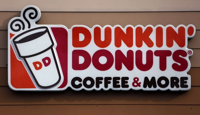 Η εταιρεία Dunkin'