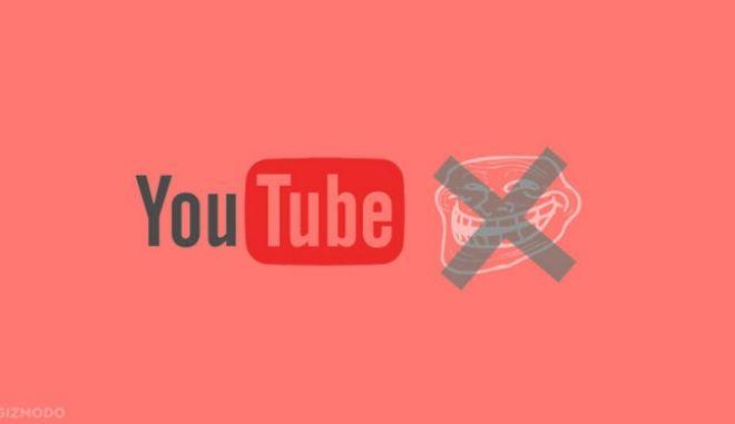 Δικογραφία σε βάρος χρήστη του You Tube που έβριζε μετανάστες