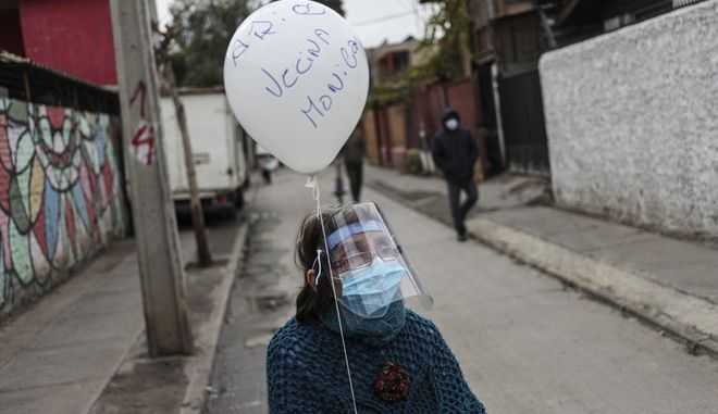 Κάτοικος στη Χιλή
