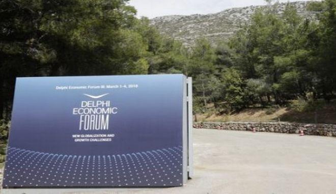 Δυνατή παρουσία για την Coca-Cola στο 4ο Delphi Economic Forum