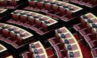 Έδρανα βουλευτών - Φωτογραφία αρχείου