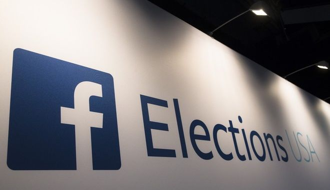 FaceBook Elections signs stand in the media area at Quicken Loans Arena in Cleveland, Thursday, Aug. 6, 2015, before the first Republican presidential debate. (AP Photo/John Minchillo)