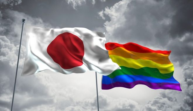 Η σημαία της Ιαπωνίας μαζί με τη σημαία της ΛΟΑΤΚΙ Υπερηφάνειας