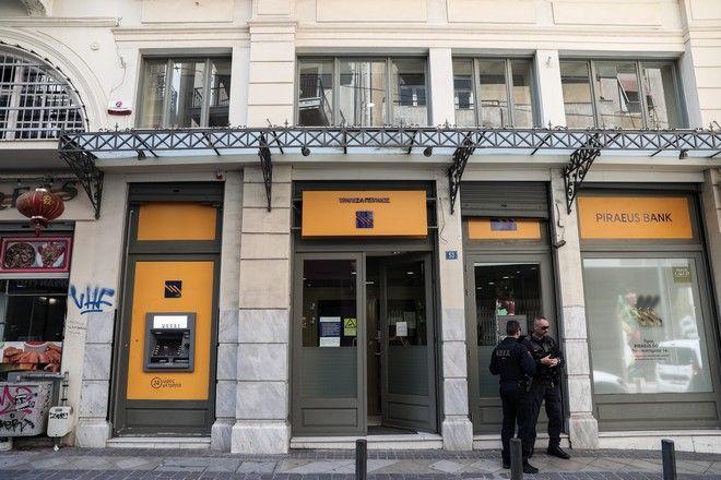 Ένοπλη ληστεία τράπεζας στην οδό Μητροπόλεως
