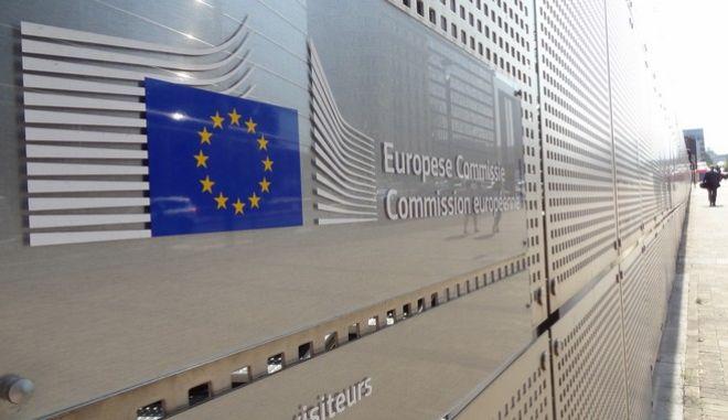 ΕΕ προς Ελλάδα  Εφαρμόστε τη νομοθεσία μας για τα ενυπόθηκα δάνεια ... 70112ad0568