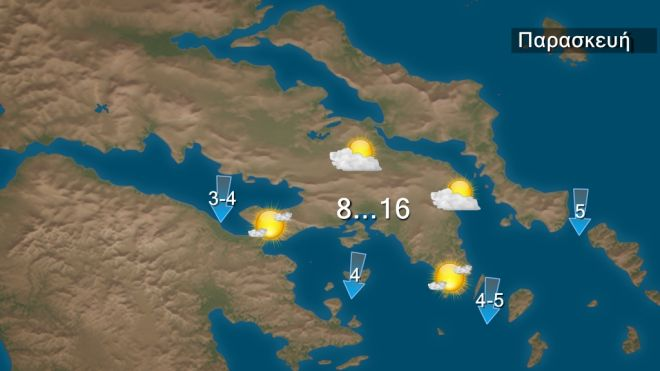 Καιρός: Βελτιωμένος στις περισσότερες περιοχές την Παρασκευή - Σε άνοδο η θερμοκρασία