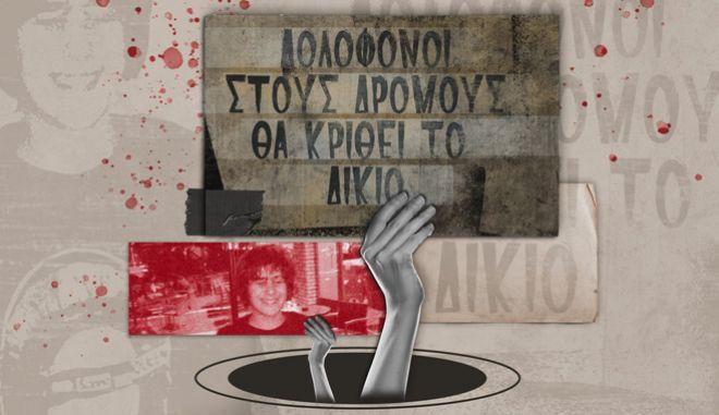 Αλέξης Γρηγορόπουλος, 12 χρόνια μετά: Τι απέγινε η σπίθα της οργής