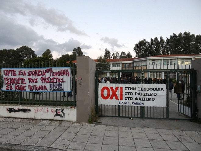 Βανδαλισμοί στο σχολείο των Χανίων που διδάσκονται αλβανικά