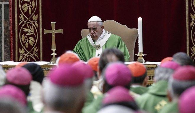 O πάπας Φραγκίσκος στο Βατικανό στη λήξη του συνεδρίου για την προστασία ανήλικων από παιδεραστές ιερείς