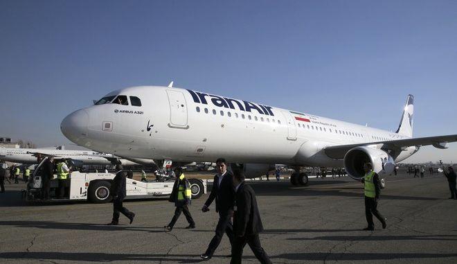 Αεροσκάφος στο αεροδρόμιο της Τεχεράνης, Αρχείο
