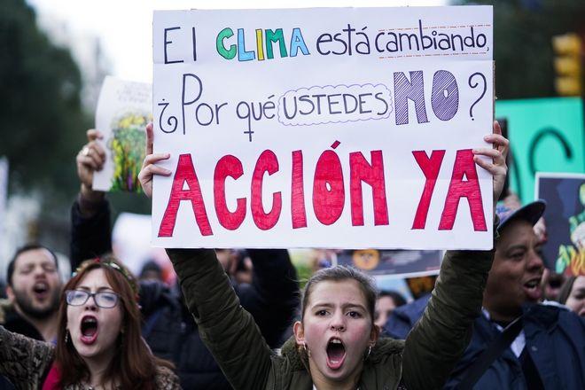Διαδήλωση για Αμαζόνιο