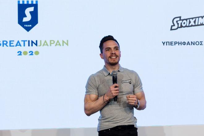 Η Ελληνική εταιρεία που κέρδισε το 'Όσκαρ' του gaming industry