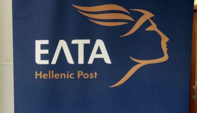 Το λογότυπο των ελληνικών ταχυδρομείων -  ΕΛΤΑ