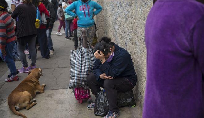 Στιγμιότυπο από συσσίτιου στη Λίμα του Περού