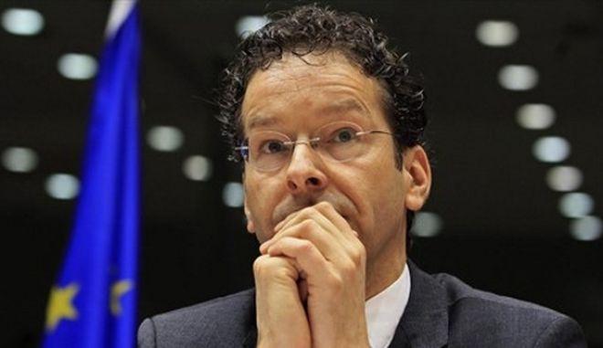 """Ντάισελμπλουμ: """"Η ελληνική κυβέρνηση έπραξε και κατάφερε πολλά"""""""