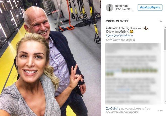 Η Κατερίνα Καινούργιου με τον Γιώργο Παπανδρέου στο γυμναστήριο