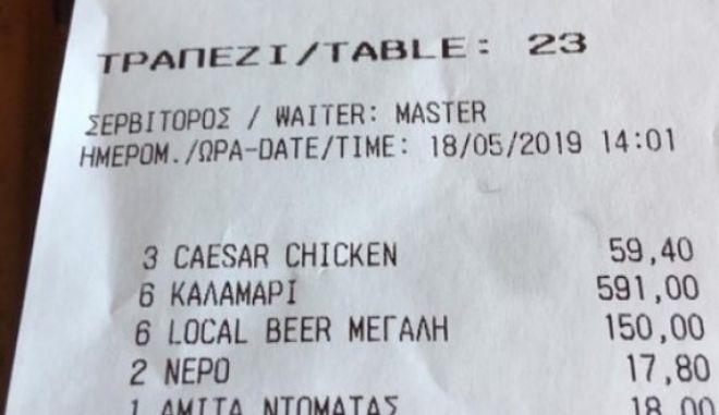 Τουρίστας πλήρωσε 590 ευρώ για 6 καλαμάρια και 150 για 6  μπύρες!