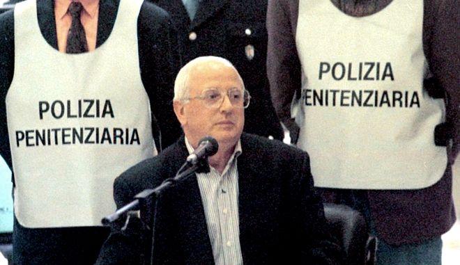 O Raffaele Cutolo