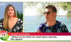 Ο Χρίστος Αντωνιάδης στην εκπομπή «Καλοκαίρι Μαζί στις 10»