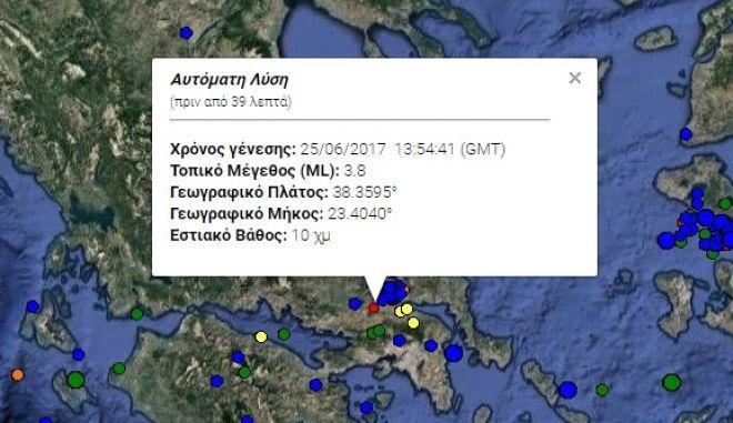 Σεισμός στη Θήβα ταρακούνησε την Αθήνα
